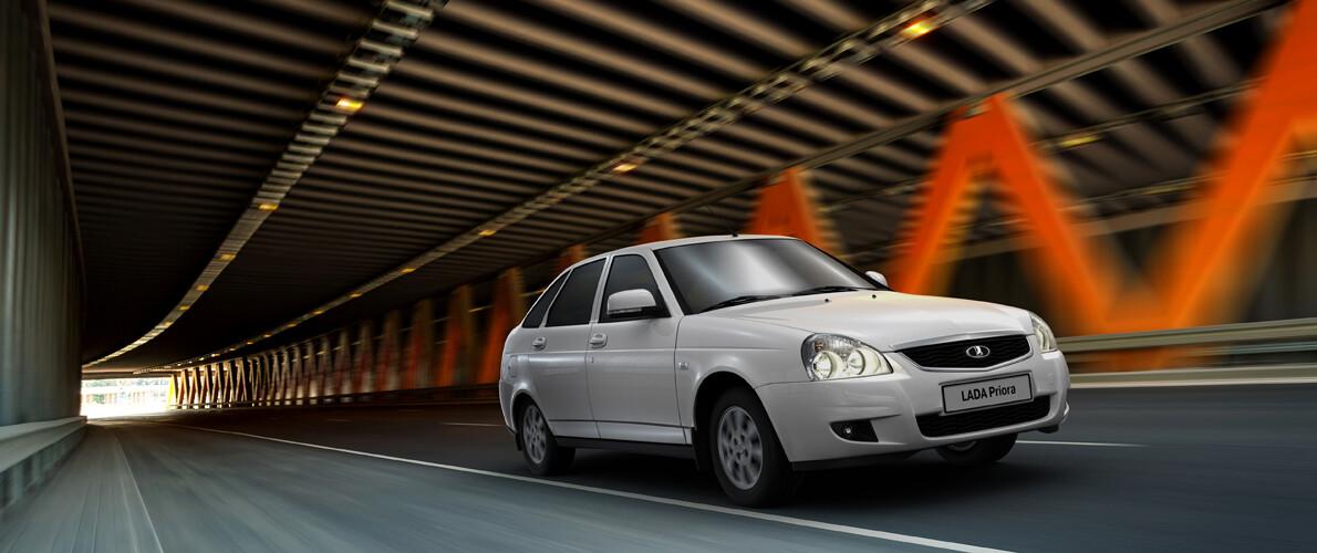 Приора новая автосалон москва деньги под залог автомобиля в пензе
