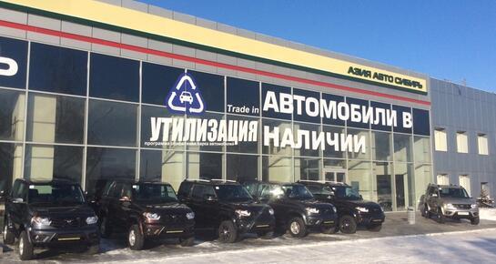 Азия Авто Сибирь, Новосибирск, ул. Хилокская, 9