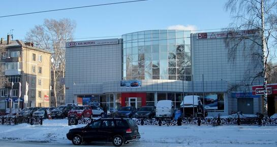 Киа Центр на Запсибе, Новокузнецк, ул. М. Тореза, 43 А