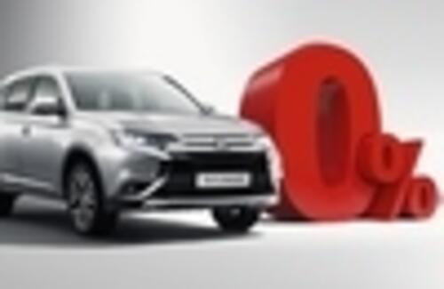 Уникальное предложение: 0% сроком до трех лет на Mitsubishi Outlander¹
