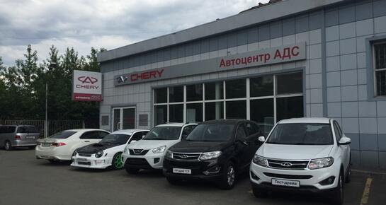 Автоцентр АДС, Томск, ул. Больничная 8