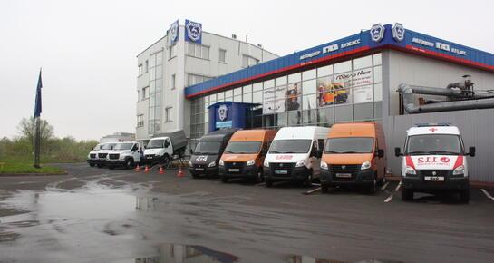 ГАЗ Кузбасс, Кемерово, ул. Тухачевского, 52 А