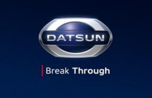 Ваш Datsun за 99 рублей в день!