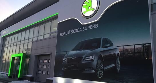 Автосалон в москве феникс аренда авто в москве без водителя недорого без залога на авито