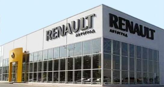 Автоград Renault, Тюмень, ул. Республики, 268