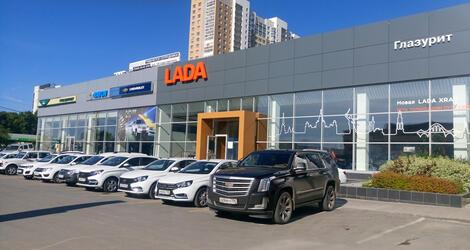Глазурит Авто, Екатеринбург, ул. Фронтовых бригад, 27