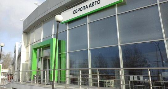 Европа Авто, Екатеринбург, пр. Космонавтов, 6