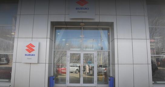 Suzuki Автомир Самара, Самара, ул. Мирная, 162 Б