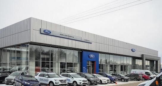 Форд Центр Иркутск, Иркутск, ул. Ширямова, 32