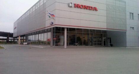 Хонда на Федюнинского, Тюмень, ул. Федюнинского, 10 А