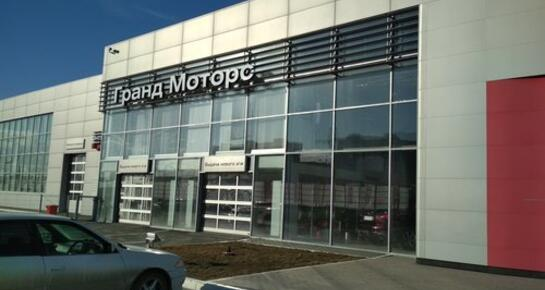 Гранд Моторс Федюнинского, Тюмень, ул. Федюнинского, 69