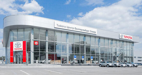 Toyota Центр Екатеринбург Север, Екатеринбург, ул. Восточная, 1