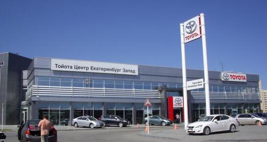 Тойота Центр Екатеринбург Запад, Екатеринбург, ул. Металлургов, 60, к.1