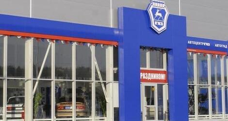 Автоград ГАЗ, Тюмень, ул. Республики, 260