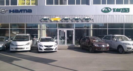 Базис-Моторс на Гнаровской, Тюмень, ул. В. Гнаровской, 14