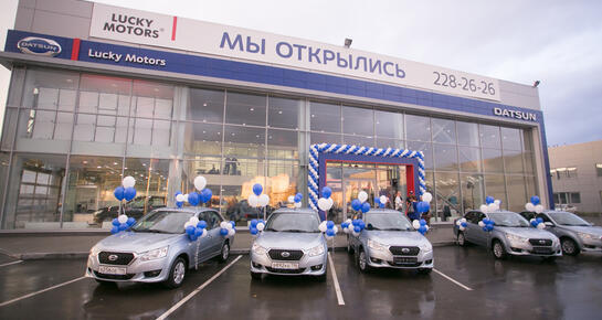 Lucky Motors Datsun, Екатеринбург, ул. Умельцев, 2