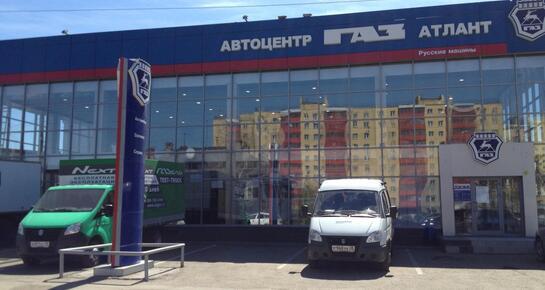 Атлант, Иркутск, пр. Марата, уг. ул. Кожзаводская, 6 А