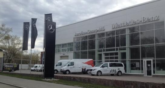 Автобан Север МБ, Екатеринбург, ул. Бабушкина, 9