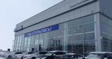ТрансТехСервис на Рубежной, Уфа, ул. Рубежная, 180