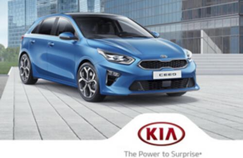 Презентация новых автомобилей KIA Ceed и KIA Cerato