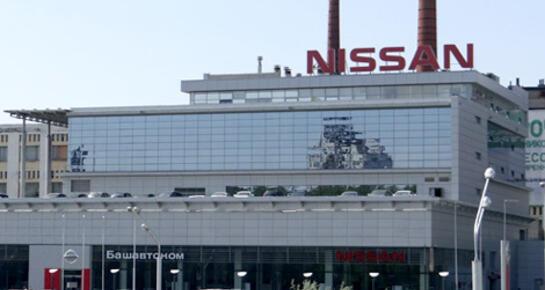 Башавтоком Nissan, Уфа, пр-т Салавата Юлаева, 89