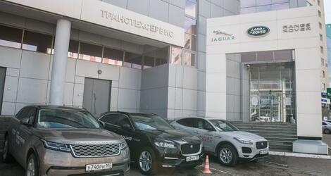 ТТС Land Rover Jaguar, Уфа, ул. Пархоменко, 156/3