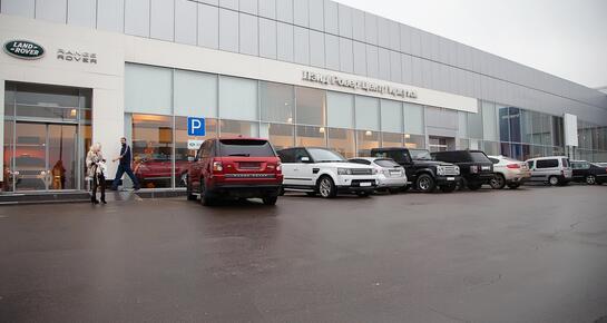 ЛЦ Иркутск Land Rover, Иркутск, ул. Ширямова, 32