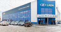 Автоцентр-Тольятти-ВАЗ, Тольятти, Южное шоссе, 113