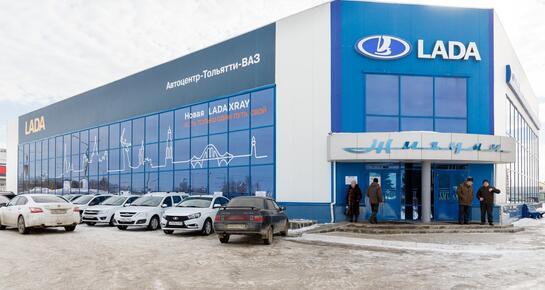 Автоцентр-Тольятти-ВАЗ, Тольятти, ул. Южное шоссе, 113