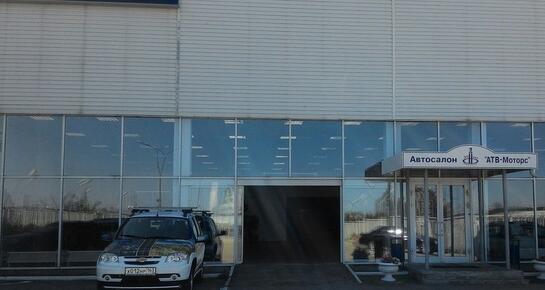 Chevrolet АТВ-Моторс, Тольятти, Южное шоссе, 113
