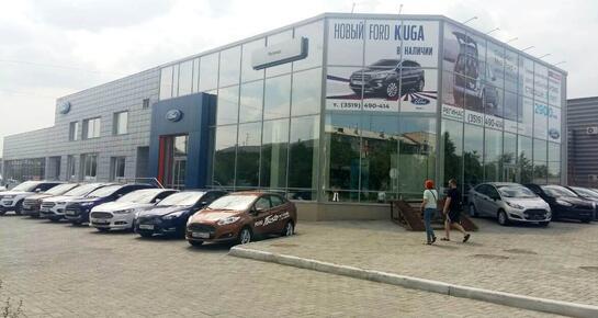 Регинас Ford, Магнитогорск, ул. Советская, 160 В