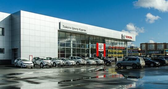 Тойота Центр Курган, Курган, ул. Бурова-Петрова, 102