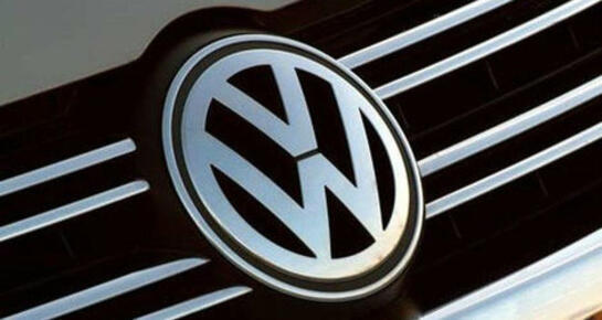 Volkswagen Т-Моторс Придорожная, Магнитогорск, п. Смеловский, ул. Придорожная, 5