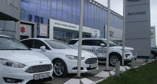 Автомир Ford, Новосибирск, проезд Энергетиков, 4 А