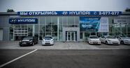 Восток Hyundai, Владивосток, ул. Лесная, 1 В