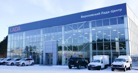 Березовский Лада-Центр, Екатеринбург, ул. Кольцевая, 4, строение 2