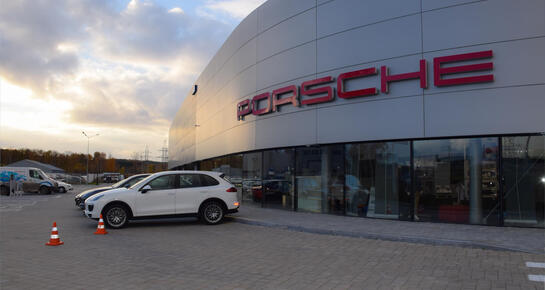 Porsche Центр Екатеринбург, Екатеринбург, ул. Металлургов, 78