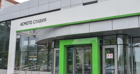 АСМОТО Славия, Екатеринбург, ул. Сибирский тракт, 57