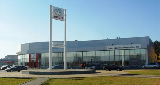 Тойота Центр Екатеринбург Юг, Екатеринбург, ул. Новосибирская вторая, 2