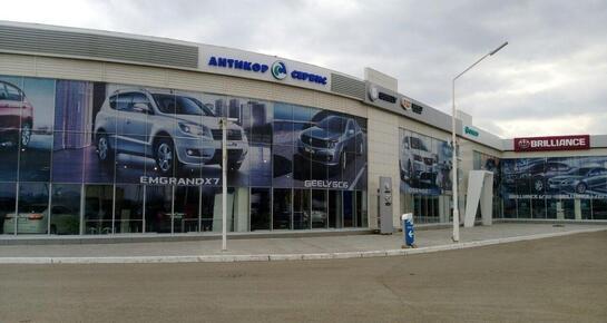 Пекин Моторс, Омск, ул. Мельничная, 134