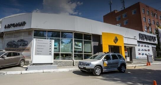 Автомир Renault, Екатеринбург, ул. Новгородцевой, 4 А