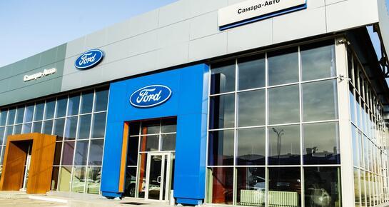 Самара-Авто Ford, Самара, Южное шоссе, 10 А