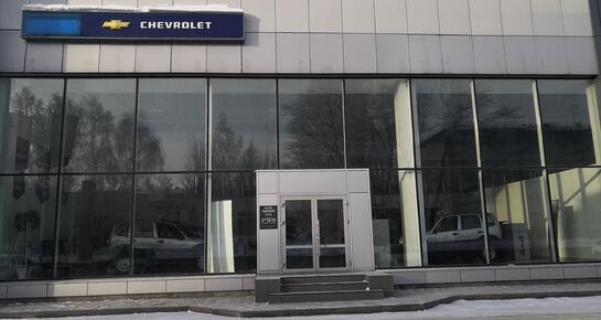 Chevrolet на Кордном, Омск, ул. 4-я Кордная, 42