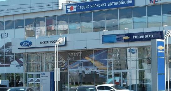 Нижегородец на Московском шоссе, Нижний Новгород, Московское шоссе, 34