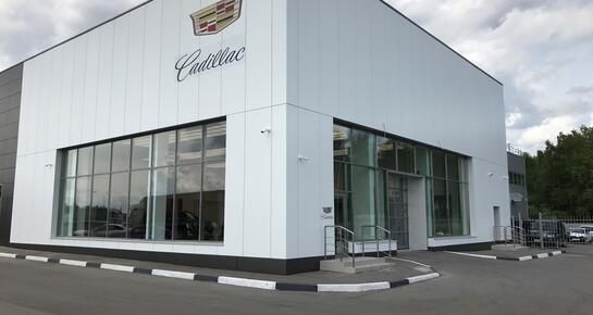 Автолига Cadillac, Нижний Новгород, Московское шоссе, 247