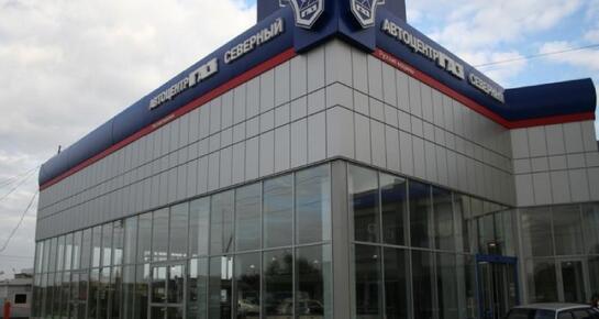 Автоцентр ГАЗ Северный, Нижний Новгород, пр. Ленина, 88 Б