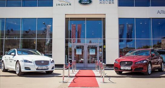 Альбион-Моторс Jaguar, Барнаул, пр-т Калинина, 15 Е