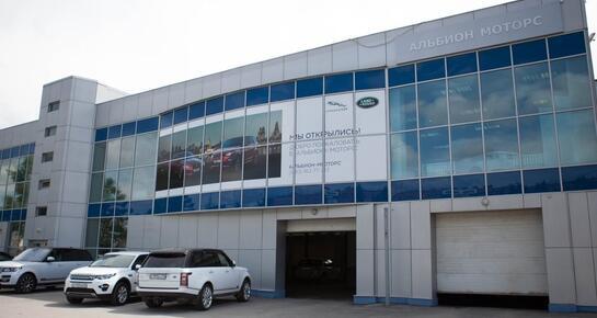 Альбион-Моторс Jaguar, Новосибирск, ул. Станционная, 17