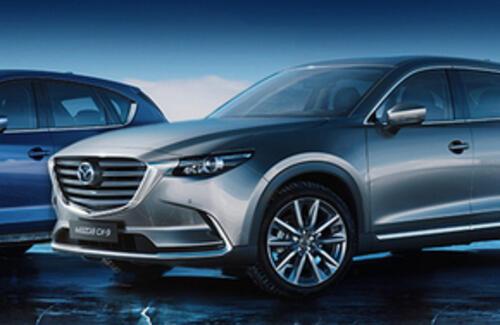 Mazda CX-5 и Mazda CX-9 2018 года с выгодой  до 280 000 руб