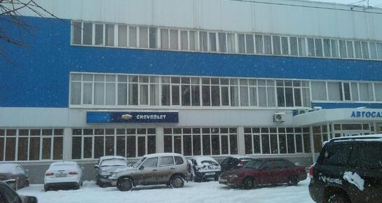 Самара-Лада Chevrolet Niva, Самара, ул. Алма-Атинская, 72
